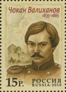 Russian_stamp_no_1454