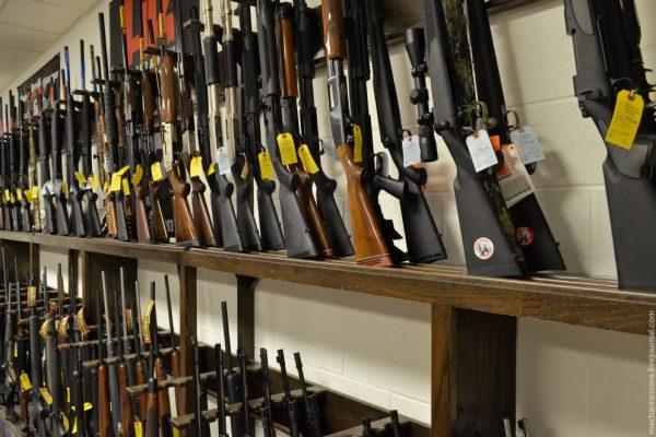 Где купить оружие?