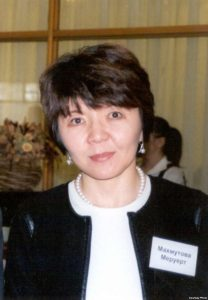 Меруерт Махмұтова
