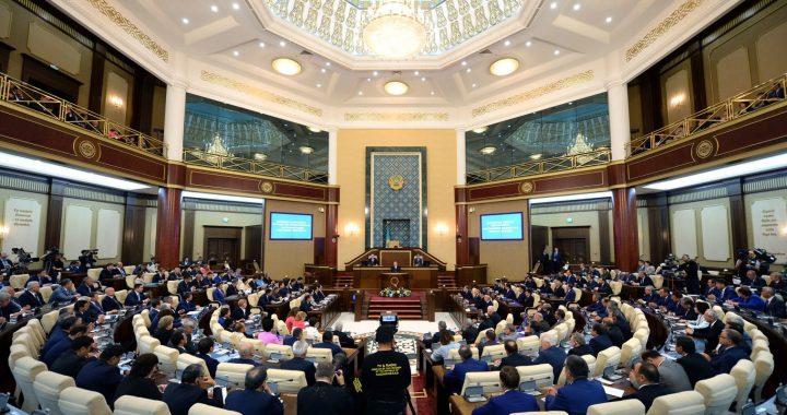 parlament-e1471235406392
