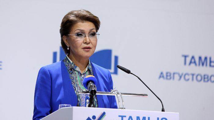 dariga-nazarbaeva