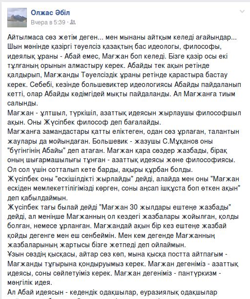 snimok-ekrana-ot-2016-10-10-10-43-19