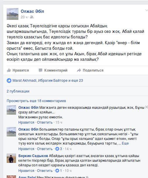 snimok-ekrana-ot-2016-10-10-10-43-52